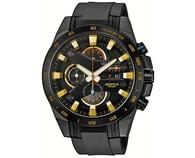 Pánské hodinky Casio Edifice EFR 540RBP-1A LIMITED EDITION RED BULL RACING