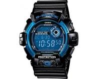 Pánské hodinky Casio The G/G-SHOCK G-8900A-1